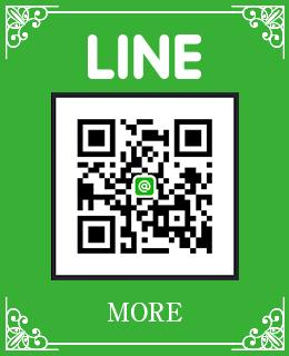 3_line_banner