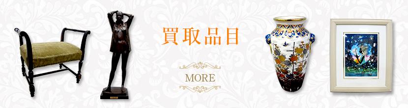 item_banner